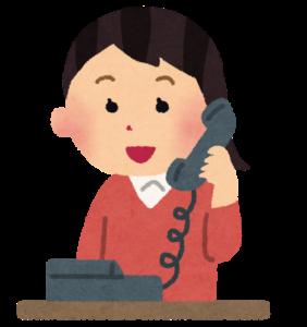 弔電の送り先の聞き方、メールや電話で聞く方法