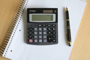 特養の自己負担額を計算する方法